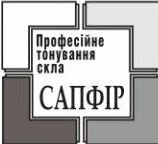 http://www.vwclub.org.ua/modules/xoopspartners/images/sapf_shema.jpg
